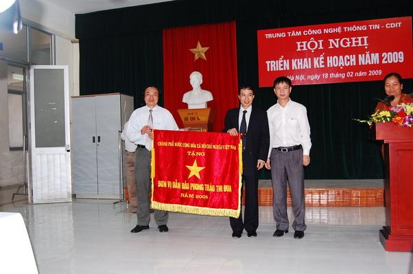 CDIT tổ chức Hội nghị triển khai kế hoạch 2009 và vinh dự đón nhận Cờ thi đua của Chính phủ cho thành tích toàn diện năm 2008.