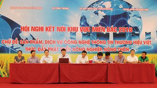 """CDIT tham gia giới thiệu giải pháp ezCheck tại Hội thảo """"Sản phẩm, dịch vụ CNTT thương hiệu Việt thúc đẩy phát triển nông nghiệp, nông thôn"""""""